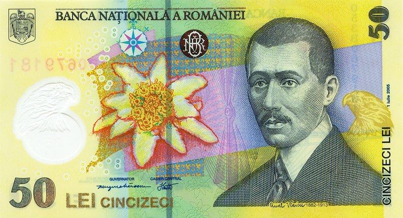 50_lei__Romania,_2005_a