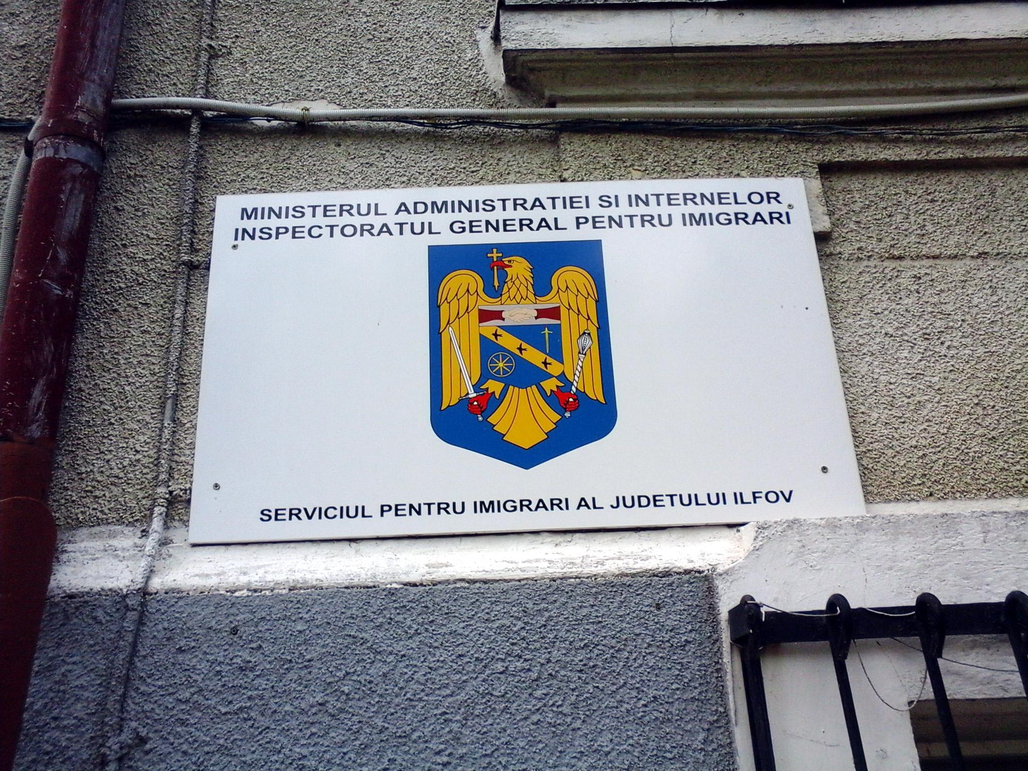 Imigrari Ilfov