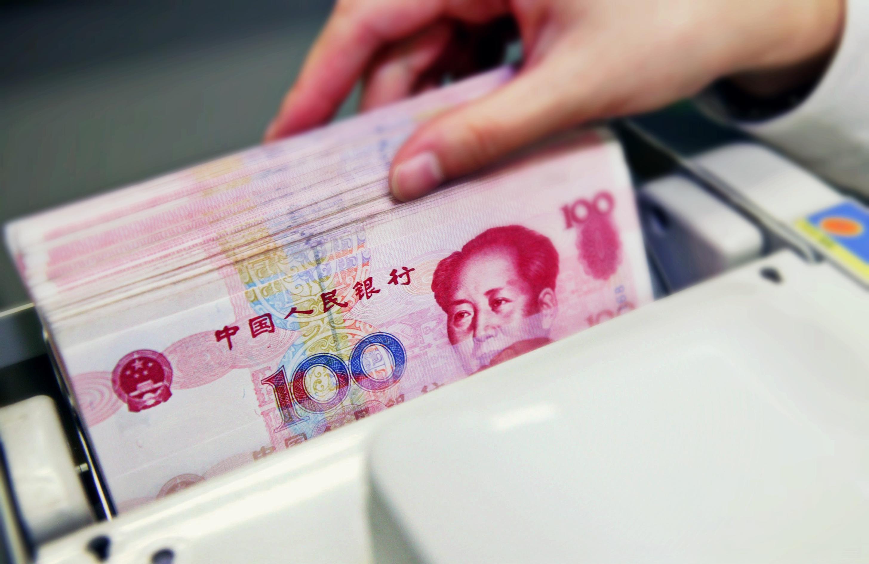 investitii-china